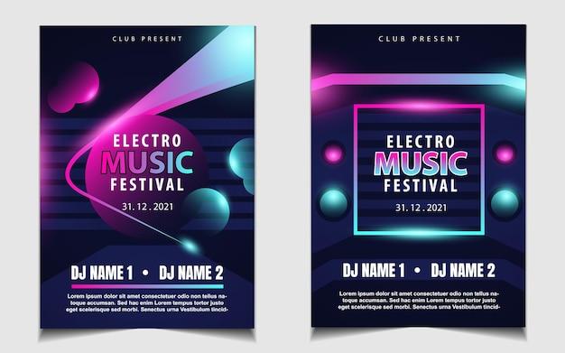 Обложка музыкального плаката флаер дизайн фона с красочным световым эффектом