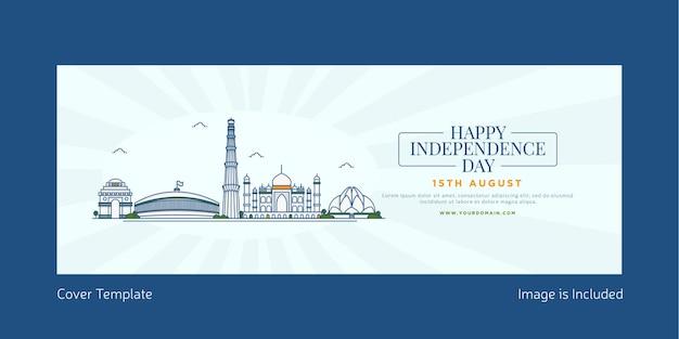 Дизайн обложки счастливого дня независимости