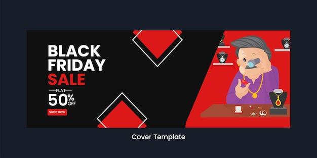 Титульная страница шаблона мультяшном стиле черная пятница