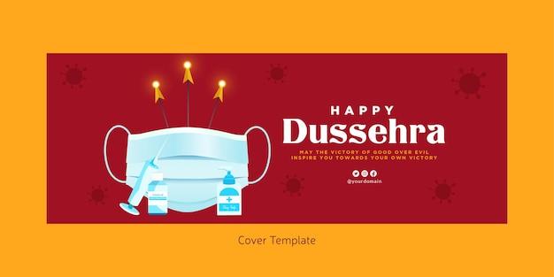 Титульная страница индийского фестиваля, шаблон мультяшного стиля happy dussehra