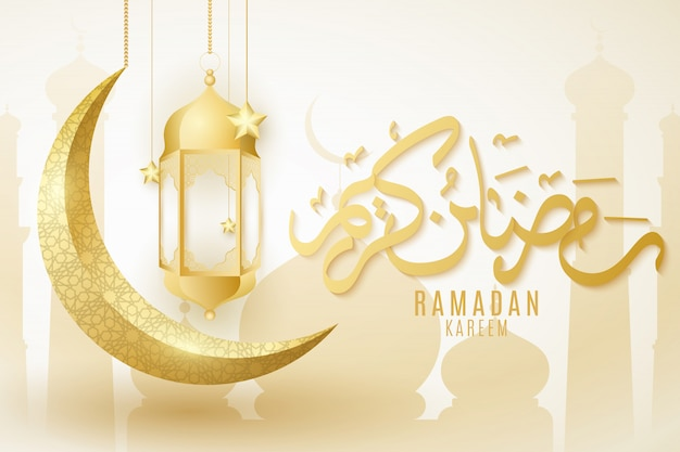 Cover for ramadan kareem. golden shiny moon and hanging lantern with stars.