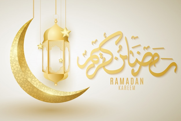 Cover for ramadan kareem. golden shiny moon with hanging lantern.