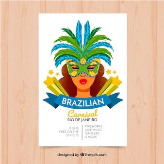 Обложка шаблон с женщиной для карнавала