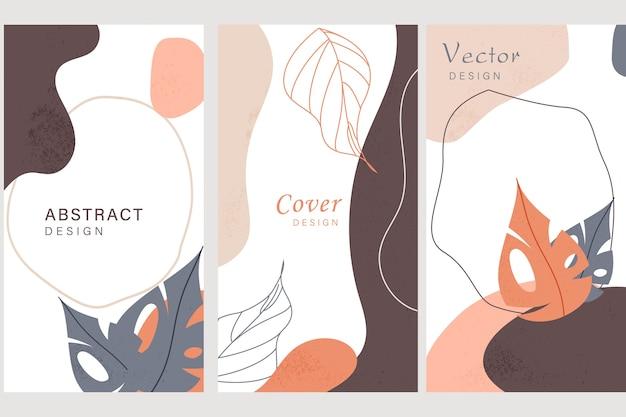 Обложки с листьями и абстрактными формами