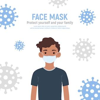 Мальчик с медицинской маской на лице, чтобы защитить его от коронавируса covid-19, 2019-нков, изолированных на белом фоне. концепция защиты детей от вирусов. оставайтесь в безопасности. иллюстрация