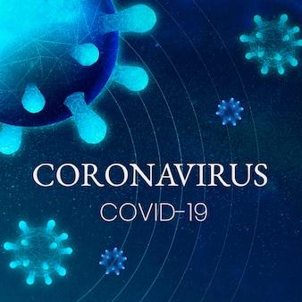 Covid-19 및 코로나 바이러스 인식 템플릿 벡터