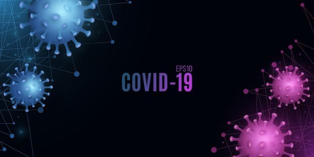 Covid-19の背景。 3d病原菌。