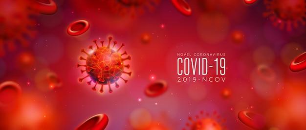 Covid19。抽象的な背景の顕微鏡ビューでのウイルスと血液細胞によるコロナウイルスアウトブレイクデザイン。