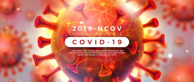 Covid-19。光沢のある明るい背景の顕微鏡ビューでのウイルス細胞によるコロナウイルスアウトブレイクデザイン。プロモーションバナーの危険なsars流行テーマに関する2019-ncovコロナウイルスのイラスト。