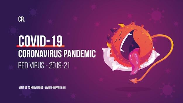 Covid19コロナウイルスパンデミックレッドウイルスバナーデザイン