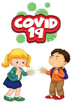 2人の子供がいる漫画スタイルのcovid-19フォントは、社会的距離を白で隔離しません
