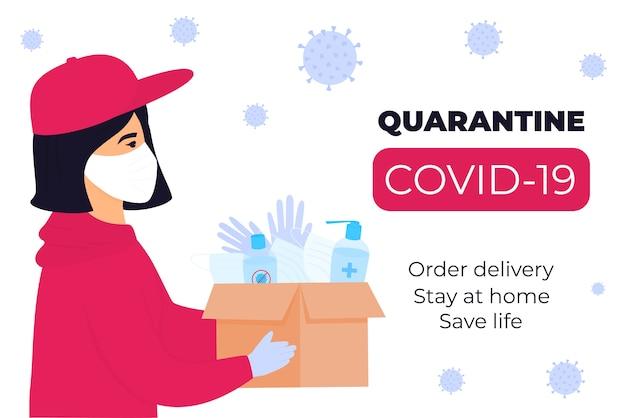 Covid-19. гуманитарная помощь. поставка медицинских защитных масок и дезинфицирующих средств. коронавирус эпидемия. доставка девушка с доставкой посылки
