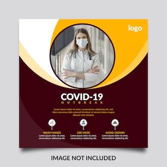 コロナウイルスまたはcovid-19に関する医療ソーシャルメディアバナーとinstagram投稿テンプレートのデザイン