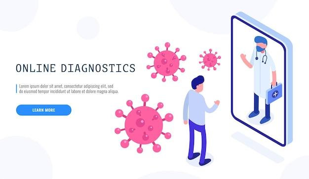 Covid-19オンライン診断ウイルス。男性患者と医師。パンデミックcovid-19コロナウイルス。ランディングページの等尺性ウェブバナー。ベクトルイラスト。