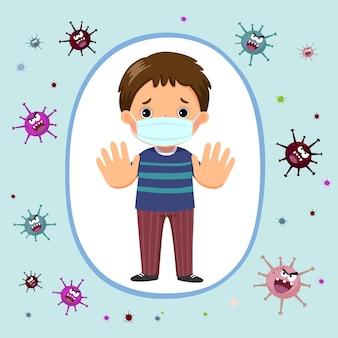 Covid-19またはコロナウイルス2019-ncov疾患予防のコンセプトを小さな男の子と。コロナウイルスの集団発生を阻止するためのストップハンドジェスチャーを保護および表示するためにフェイスマスクを着用している子供。