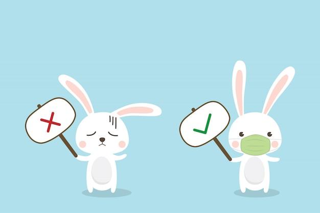Covid-19保護インフォグラフィックコンセプト。コロナウイルスから身を守るために医療用マスクを着用している、またはしていないかわいいウサギのキャラクター。コロナウイルス防止の正しい方法と間違った方法。