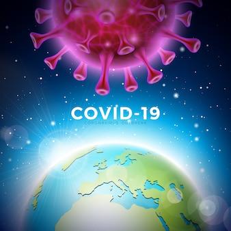 Covid-19。青色の背景にウイルス細胞と地球とコロナウイルスの発生設計。プロモーションバナーまたはチラシの危険なsars流行テーマのイラストテンプレート。
