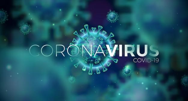 Covid-19。青色の背景の顕微鏡ビューでのウイルス細胞を用いたコロナウイルス発生設計。プロモーションバナーまたはチラシの危険なsars流行テーマのイラストテンプレート。