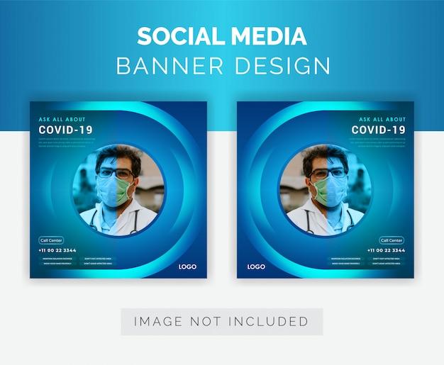 Covid 19ソーシャルメディアバナーデザイン
