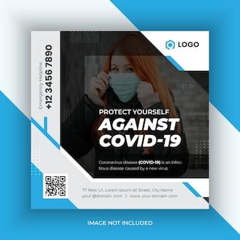 Covid-19 шаблон поста в социальных сетях