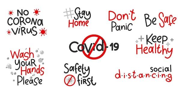 Covid-19ステッカーセット。コロナウイルスのレタリング。ポスター、バナー、コーヒーカップ、マグカップ、tシャツ、ノートブックの要素。