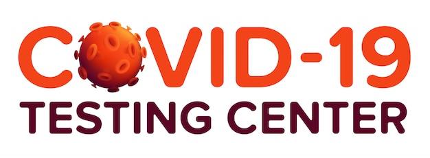 Covid-19 центр тестирования здравоохранения баннер шаблон изолированы. иллюстрация с бактериальной клеткой