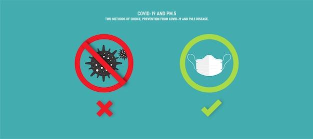 Covid-19는 바이러스를 예방하기 위해 의료용 마스크를 사용합니다.
