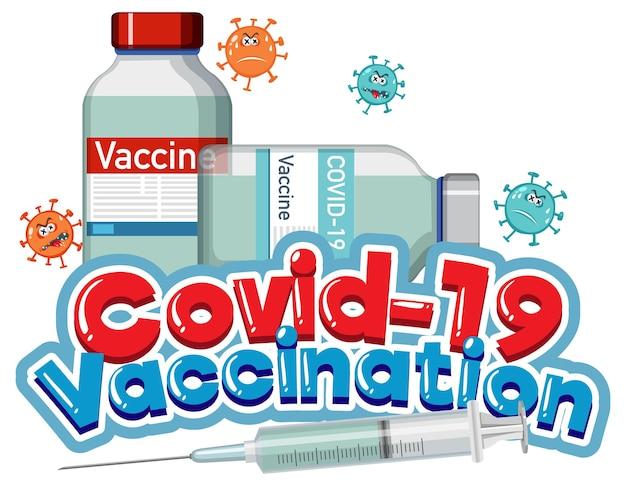 백신 병과 주사기를 들고 있는 소년이 있는 코비드-19 예방 접종 글꼴