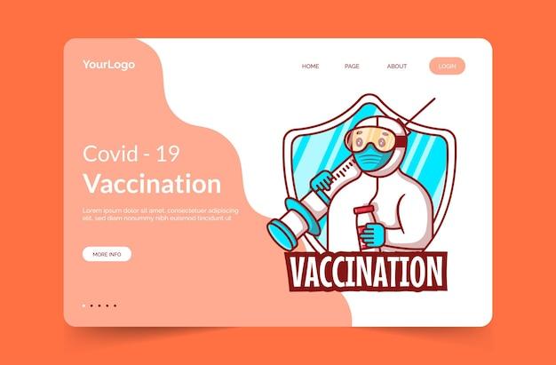 Covid-19ワクチン接種ランディングページテンプレート