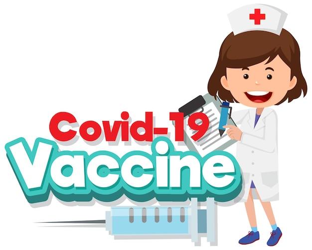 의사 여자 만화 캐릭터와 코비드-19 백신 배너