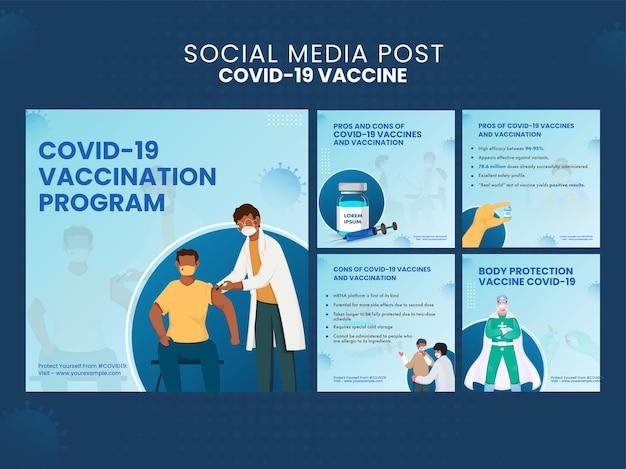 Covid-19 백신 소셜 미디어 게시물 또는 배너 세트