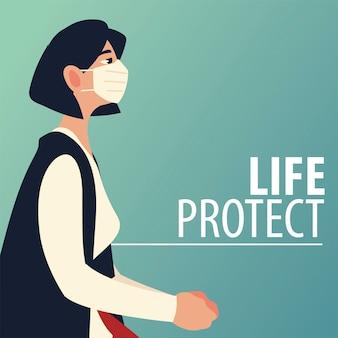 Covid 19 바이러스 생활 보호 및 2019 ncov cov 및 코로나 바이러스 테마 벡터 일러스트 레이션의 마스크 디자인을 가진 여성