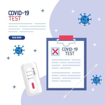 Ncov cov 및 코로나 바이러스 테마의 covid 19 바이러스 테스트 면봉 및 의료 문서 디자인