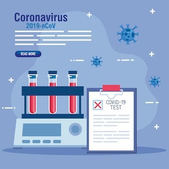 Covid 19 virus test tubes and medical document design of ncov cov and coronavirus theme