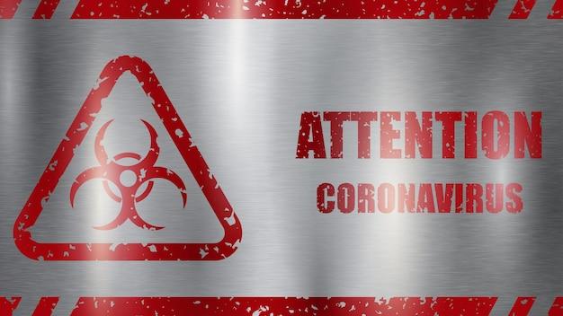 Covid-19警告サイン。碑文の注意コロナウイルスとバイオハザードのシンボル、ハイライト付きの灰色の金属の背景に赤
