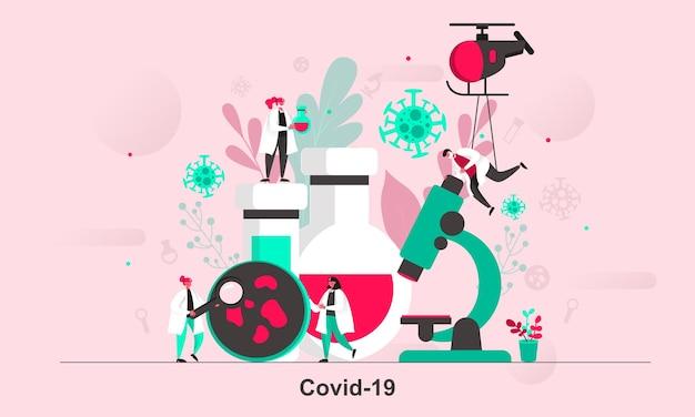 Дизайн веб-концепции covid-19 в плоском стиле с персонажами крошечных человечков