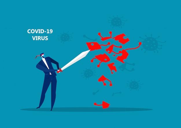 Covid 19コロナウイルスイラストを保護するために剣を持ったビジネスマン