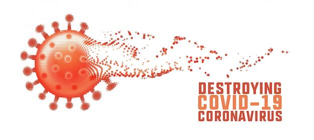 コロナウイルスを破壊し、covid-19コンセプトをフェードアウト