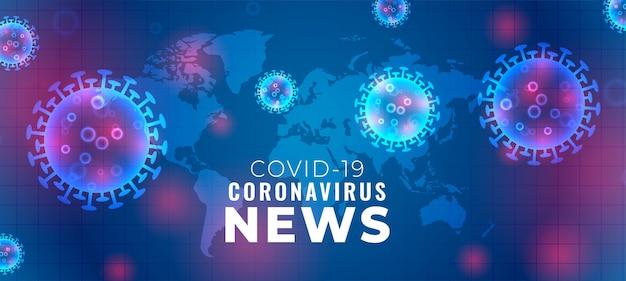Covid-19コロナウイルスのニュースと更新のバナーのコンセプト