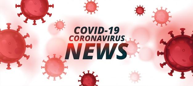 Covid-19コロナウイルスの最新ニュースと更新バナーデザイン