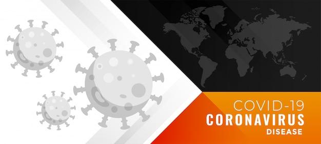 コロナウイルスcovid-19疾患の世界的発生バナーデザイン