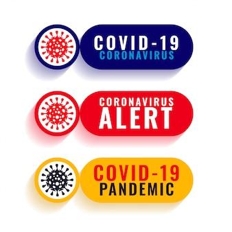 Covid-19コロナウイルスパンデミックアラートシンボルデザインセット