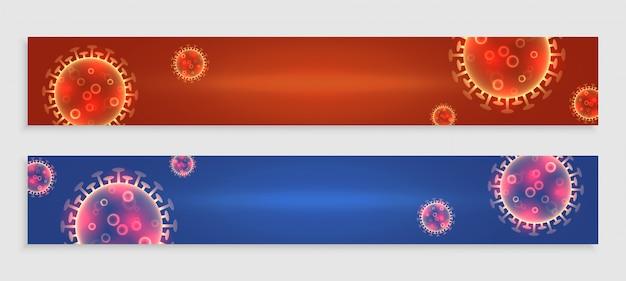 コロナウイルスcovid-19バナーセットテキストスペース