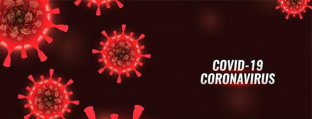 Covid-19コロナウイルスの赤いバナーデザイン