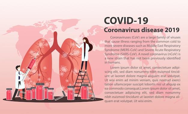 Коронавирусная болезнь (covid-19). концепция медицинской консультации.