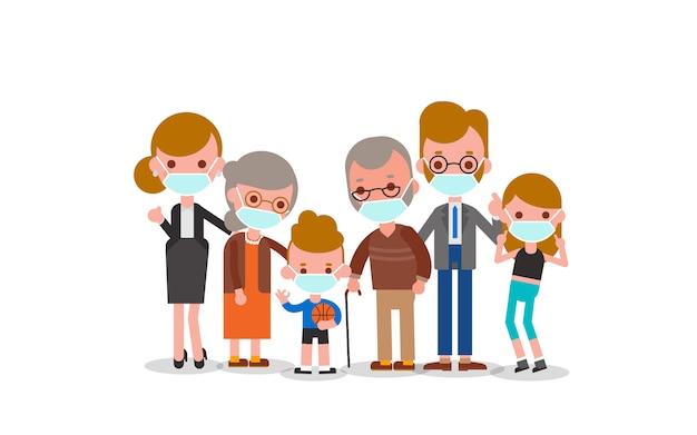 Covid-19ウイルスの感染拡大を防ぐために医療用マスクを着用している家族。フラットなデザインスタイルの漫画イラスト。