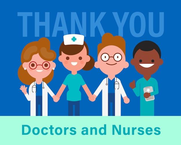 医師と看護師に感謝します。医師、看護師、医療従事者が一緒に手を繋いでいるチーム。 covid-19ウイルスの流行の概念との戦い。ベクトル漫画キャライラスト。