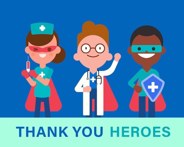 ヒーローズありがとう。スーパーヒーローの衣装を着た医師、看護師、医療従事者のチーム。 covid-19ウイルスの流行の概念との戦い。ベクトル漫画キャライラスト。