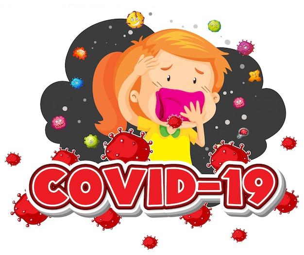 Covid 19サインテンプレートの女の子とバックグラウンドで多くのウイルス