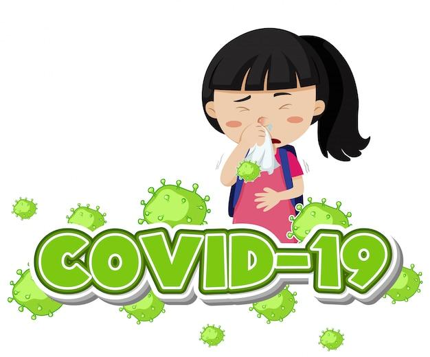 Covid 19 знак шаблона с больной девочкой кашляет